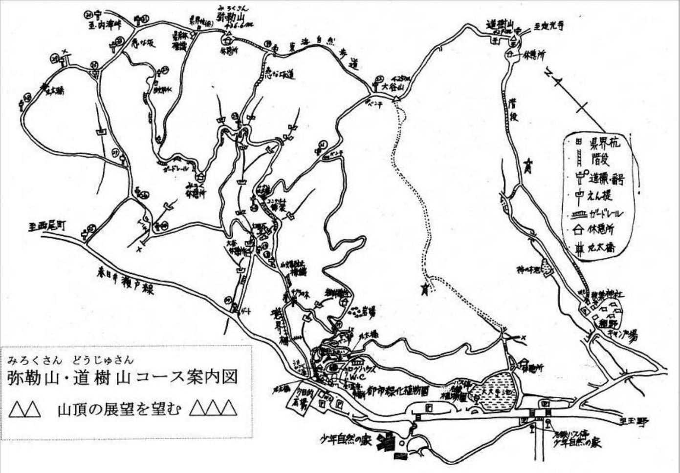 弥勒山・道樹山コース案内図
