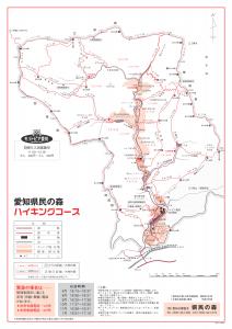 愛知県民の森ハイキングマップ
