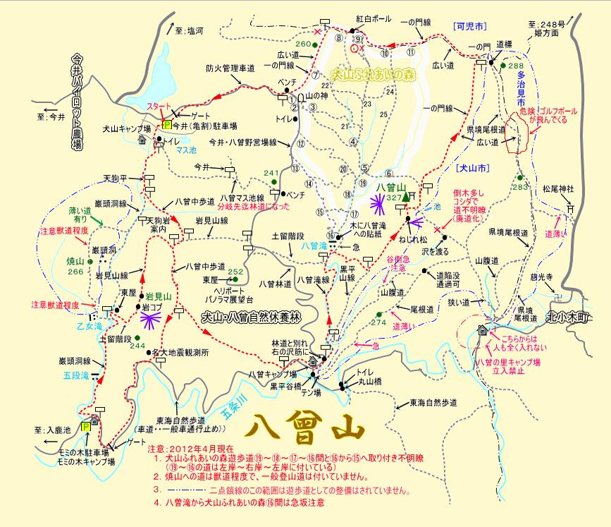 八曽自然休養林ガイドマップ