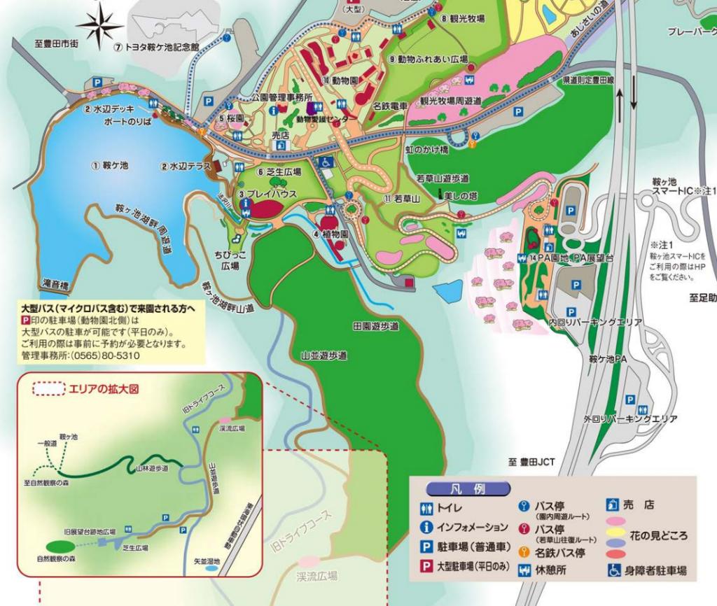 鞍ヶ池公園ガイドマップ