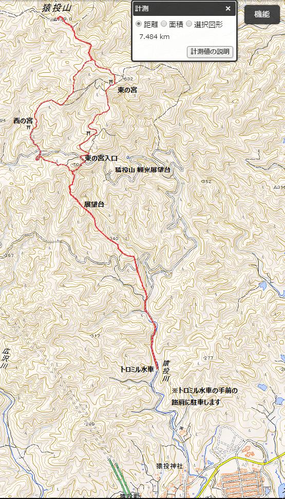トロミル水車-猿投山ハイキングコースマップ