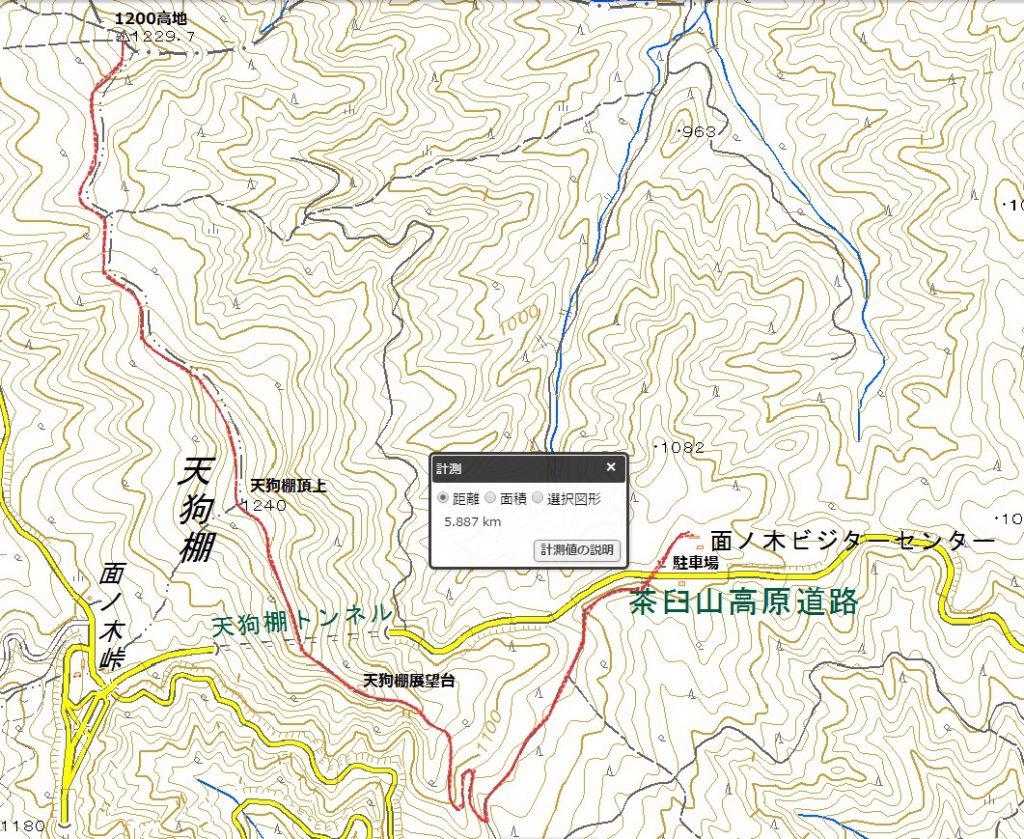 面ノ木園地・天狗棚・1200高地ハイキングコース