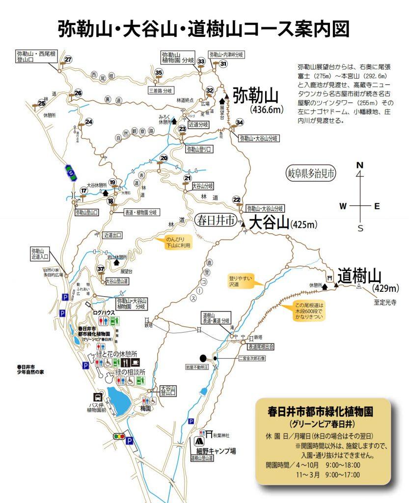 弥勒山・大谷山・道樹山コース案内図