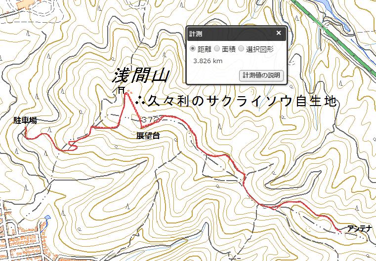 浅間山ハイキングマップ