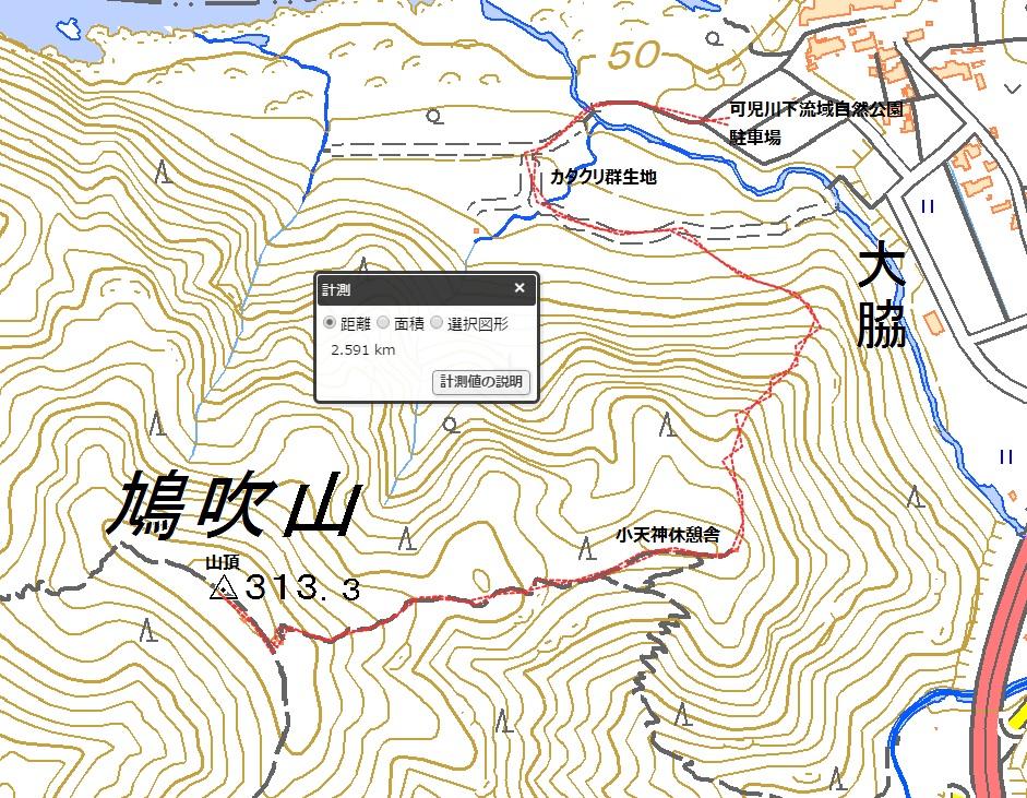 鳩吹山・カタクリ口ハイキングコース
