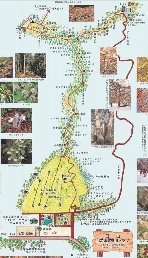 位山自然学習登山マップ