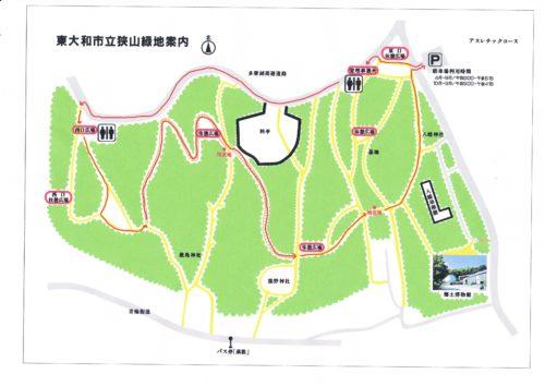 狭山緑地ハイキングマップ