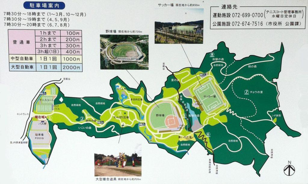 萩谷総合公園 案内図 ハイキングコース(案)