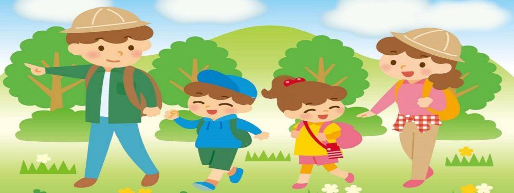 子供とハイキング !!