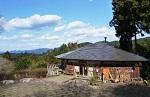 岩湧の森 四季彩館