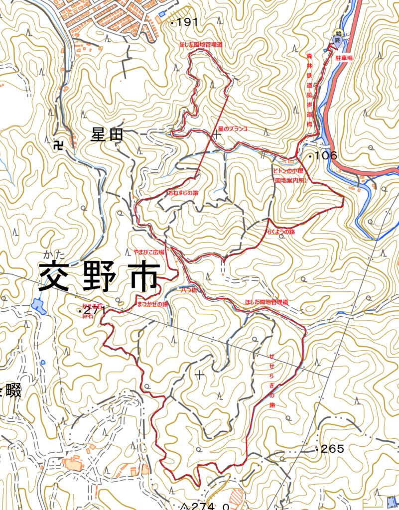 ほしだ園地 周遊ハイキングコースマップ