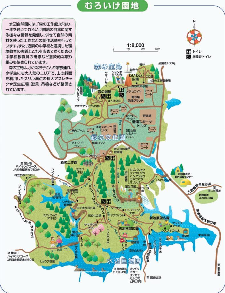 むろいけ園地案内マップ