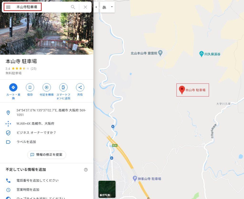 本山寺駐車場マップ