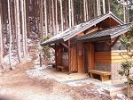 山頂トイレ