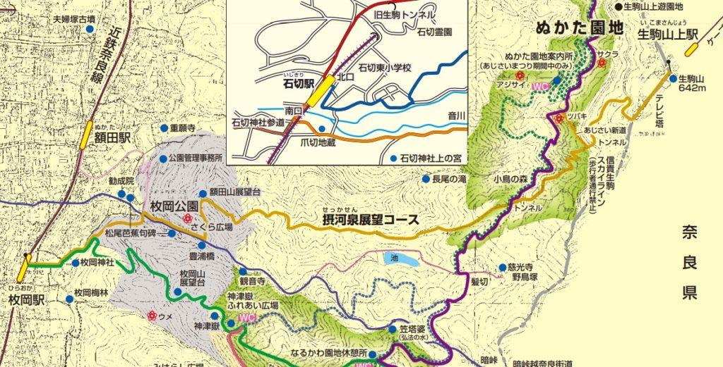 摂河泉展望コースー生駒山ハイキングコース